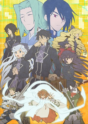 Poster of Log Horizon: Destruction of the Round Table