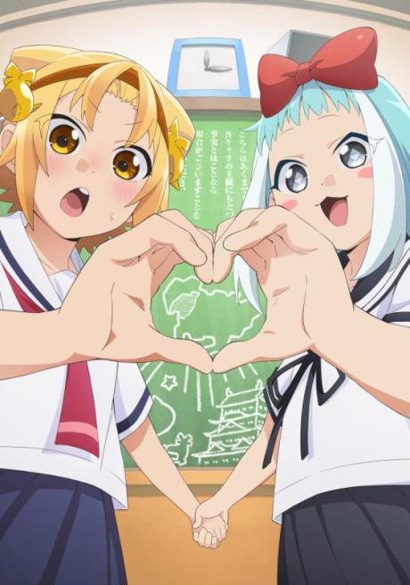Poster of Yatogame-chan Kansatsu Nikki 3