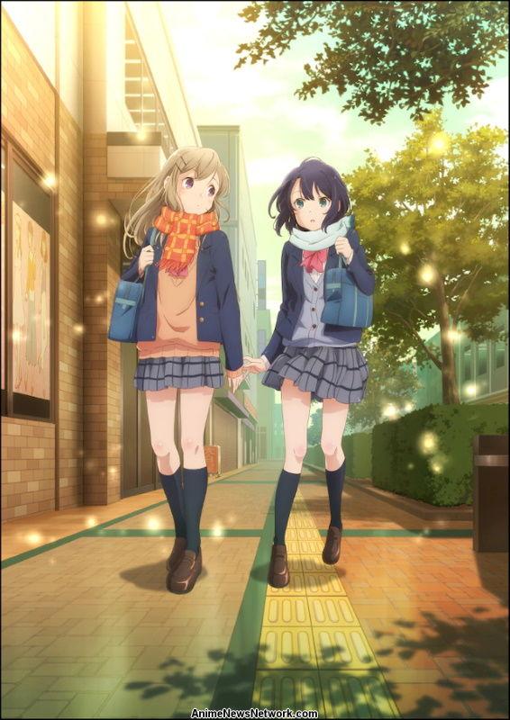Adachi and Shimamura (Dub) poster