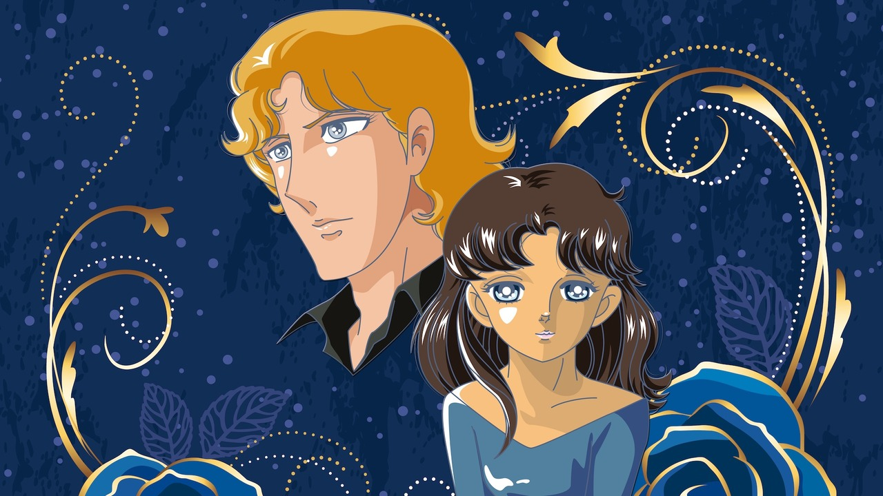 Cover image of Glass Mask: The Girl of a Thousand Masks - OVA