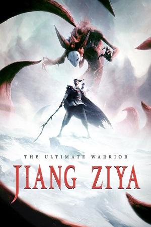 Jiang Ziya (Dub)