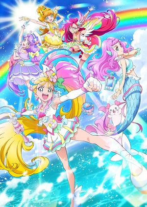 Poster of Tropical-Rouge! Pretty Cure