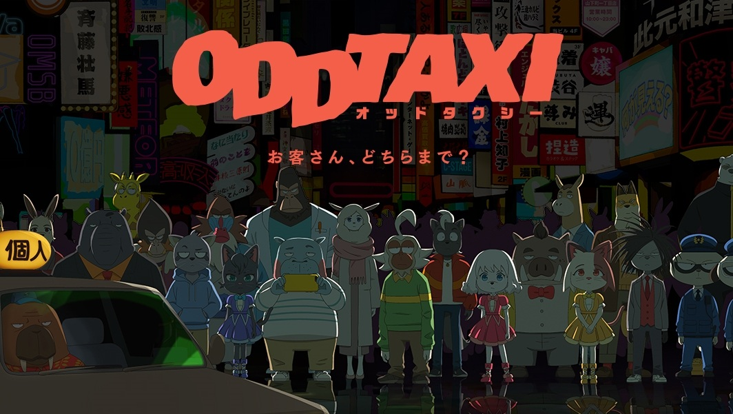 Cover image of ODD TAXI