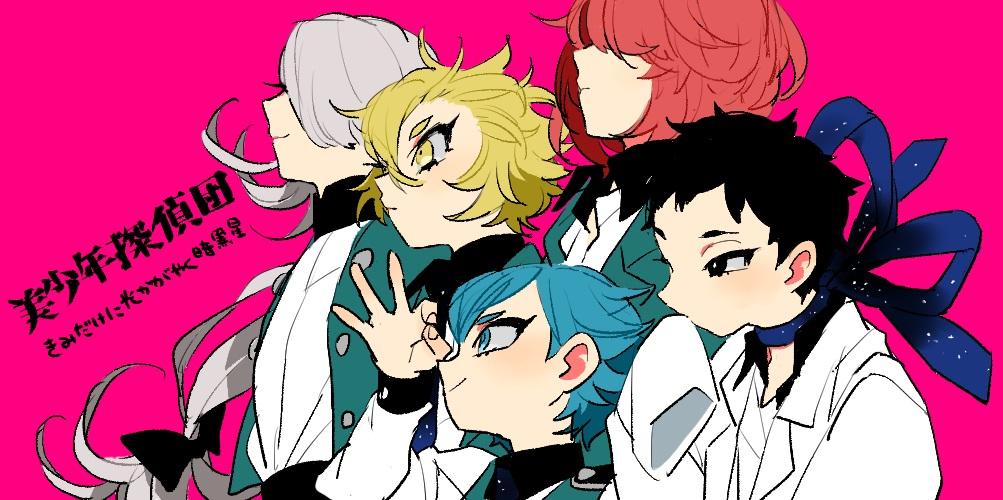 Cover image of Pretty Boy Detective Club