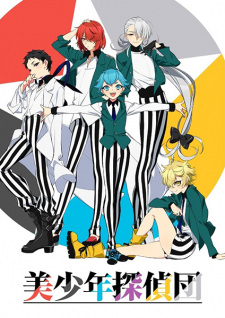 Pretty Boy Detective Club poster