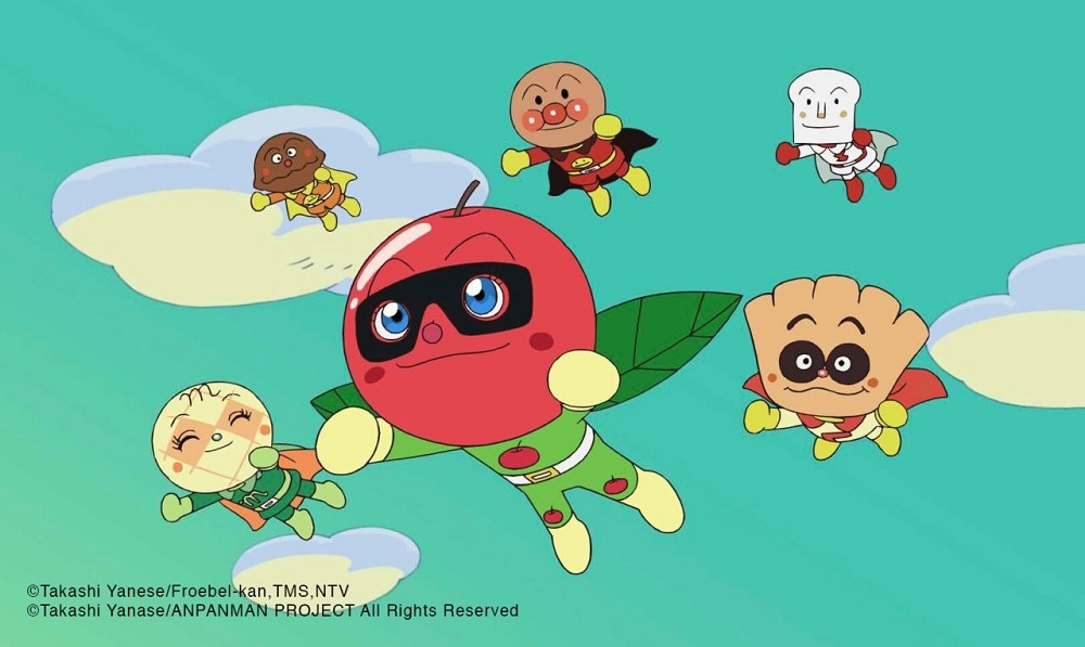 Cover image of Anpanman - Apple Boy and Everyone's Hope (Dub)