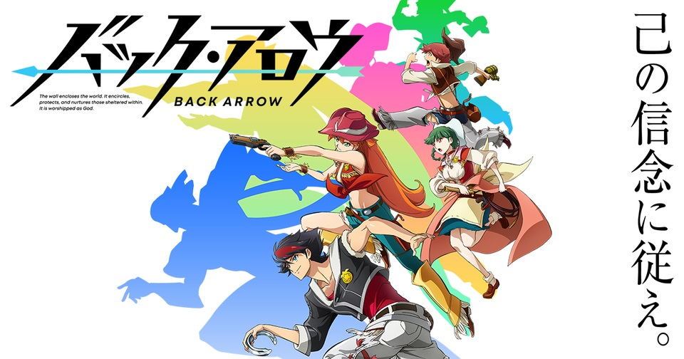 Cover image of Back Arrow (Dub)
