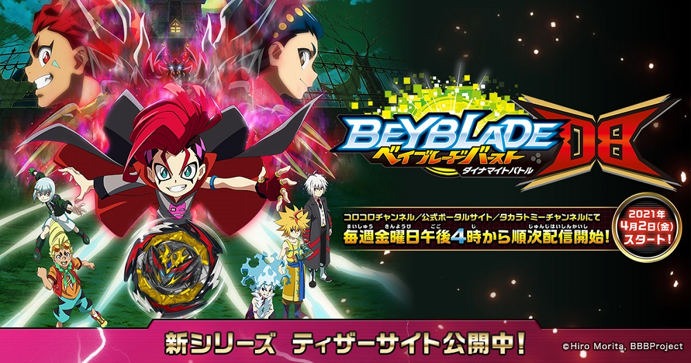 Cover image of Beyblade Burst Dynamite Battle