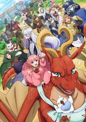 Dragon, Ie wo Kau. Poster