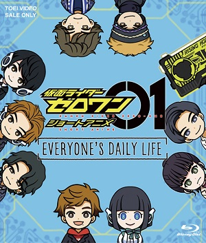 Kamen Rider Zero-One: EVERYONE'S DAILY LIFE poster