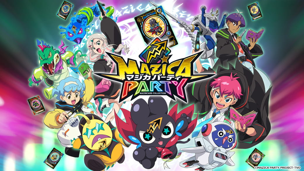 Cover image of Mazica Party