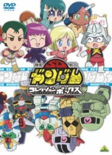 Poster of Mobile Suit SD Gundam Mk IV - OVA