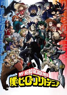 Boku no Hero Academia 5 (Dub)