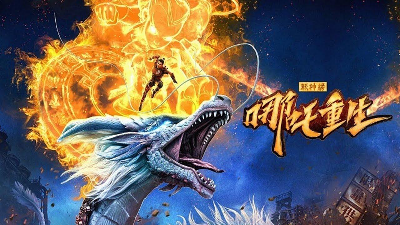 Cover image of New Gods: Nezha Reborn