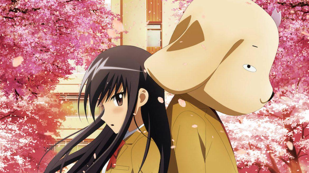 Cover image of Seitokai Yakuindomo Movie 2