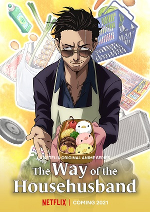 Poster of The Way of the Househusband (Dub)