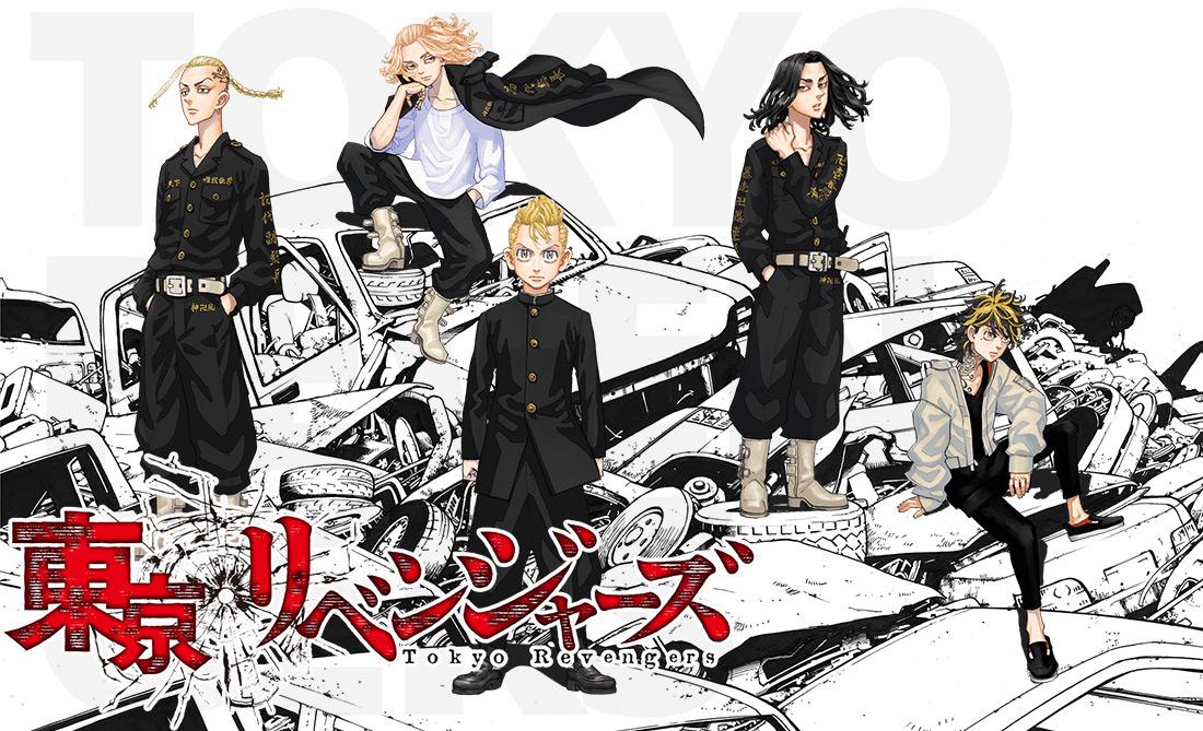 Cover image of Tokyo Revengers