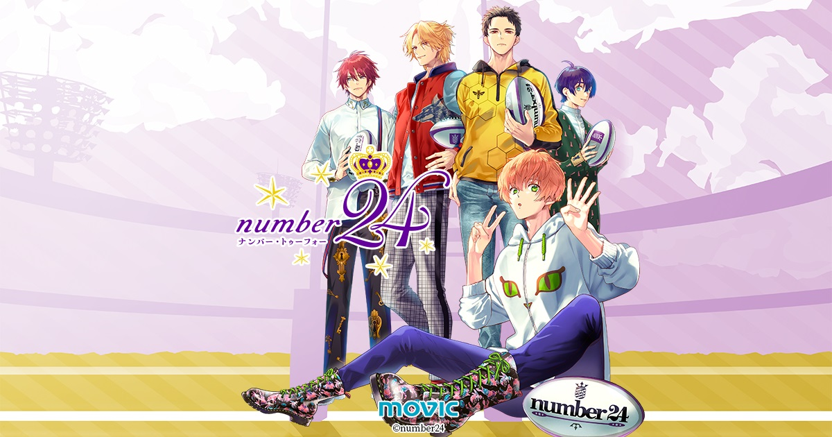 Cover image of number24