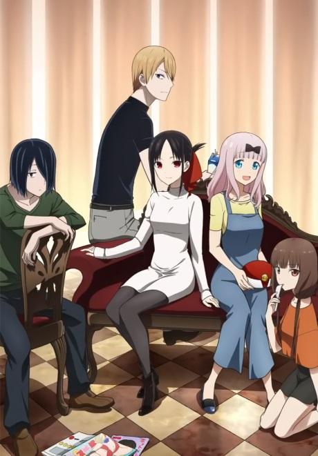 Poster of Kaguya-sama: Love is War - OVA