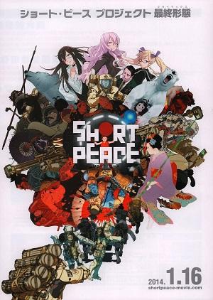 Short Peace (Dub)