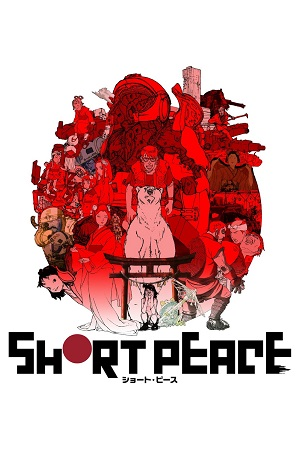 Short Peace Poster