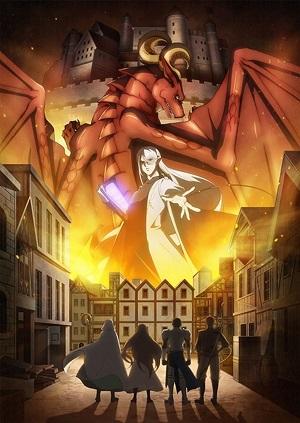 Dragon, Ie wo Kau. (Dub)