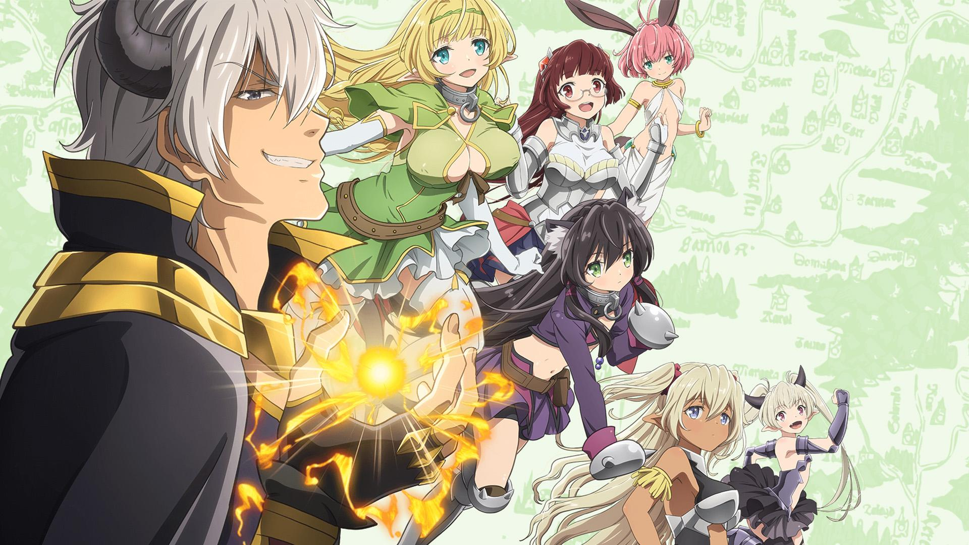 Cover image of How NOT to Summon a Demon Lord Ω (Dub)