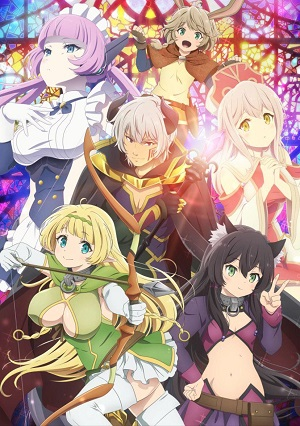 Poster of How NOT to Summon a Demon Lord Ω (Dub)