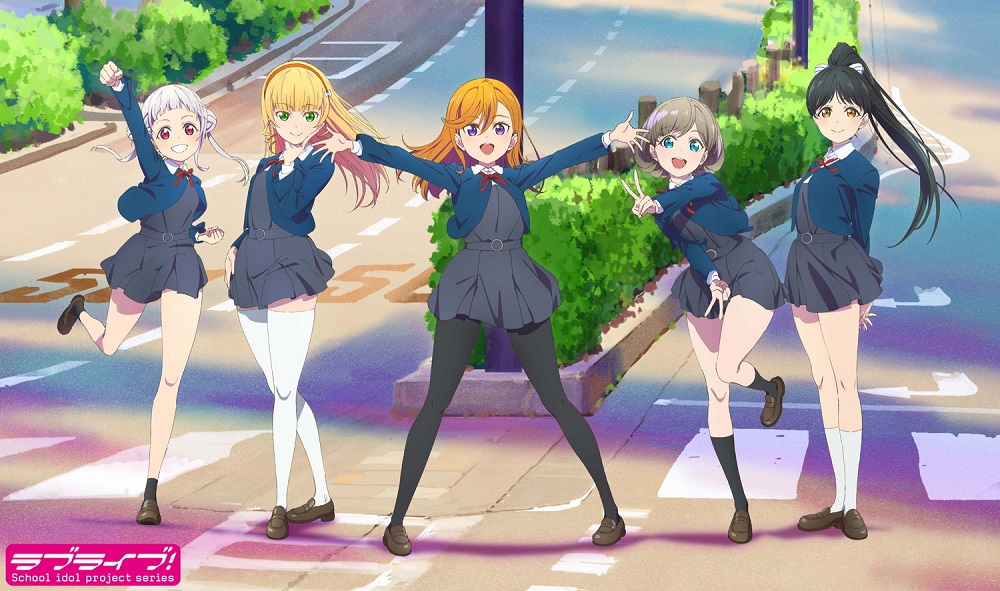Cover image of Love Live! Superstar!!