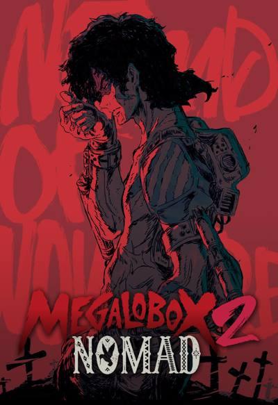 Poster of MEGALOBOX 2: NOMAD (Dub)