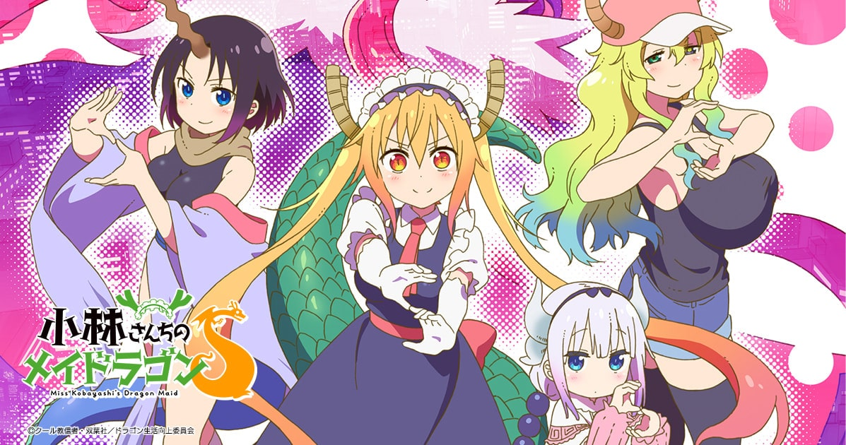 Cover image of Miss Kobayashi's Dragon Maid S
