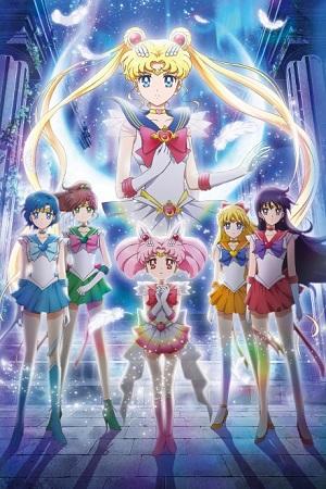 Bishoujo Senshi Sailor Moon Eternal 1