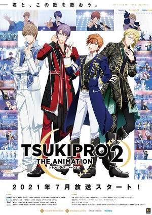 TSUKIPRO THE ANIMATION 2 poster