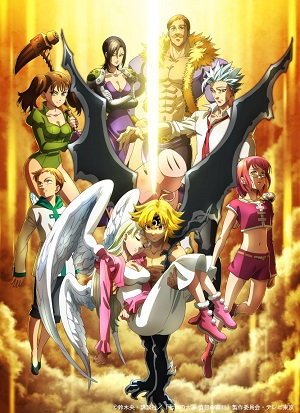 Poster of The Seven Deadly Sins: Dragon's Judgement (Dub)