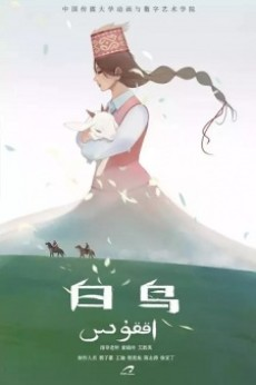 Bai Niao Poster