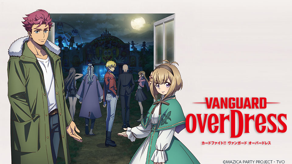 Cover image of Cardfight!! Vanguard overDress (Dub)