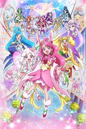 Poster of Healin' Good♥Precure: Yume no Machi de Kyun! Tto GoGo! Dai Henshin!!