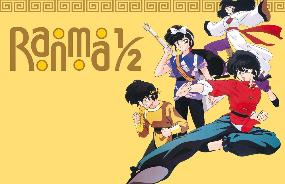 Cover image of Ranma ½: One Flew Over the Kuno's Nest (Dub)