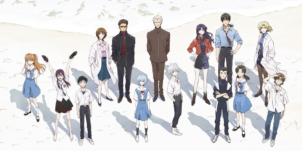 Cover image of Evangelion: 3.0+1.0 Thrice Upon A Time