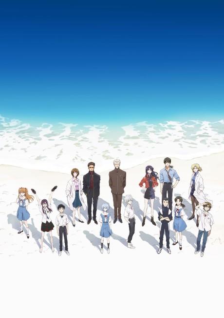 Shin Evangelion Movie:||