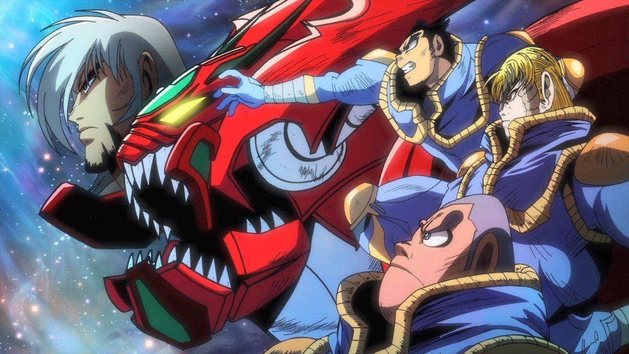 Cover image of Getter Robo Arc (Dub)