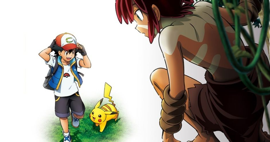 Cover image of Pokémon the Movie: Secrets of the Jungle