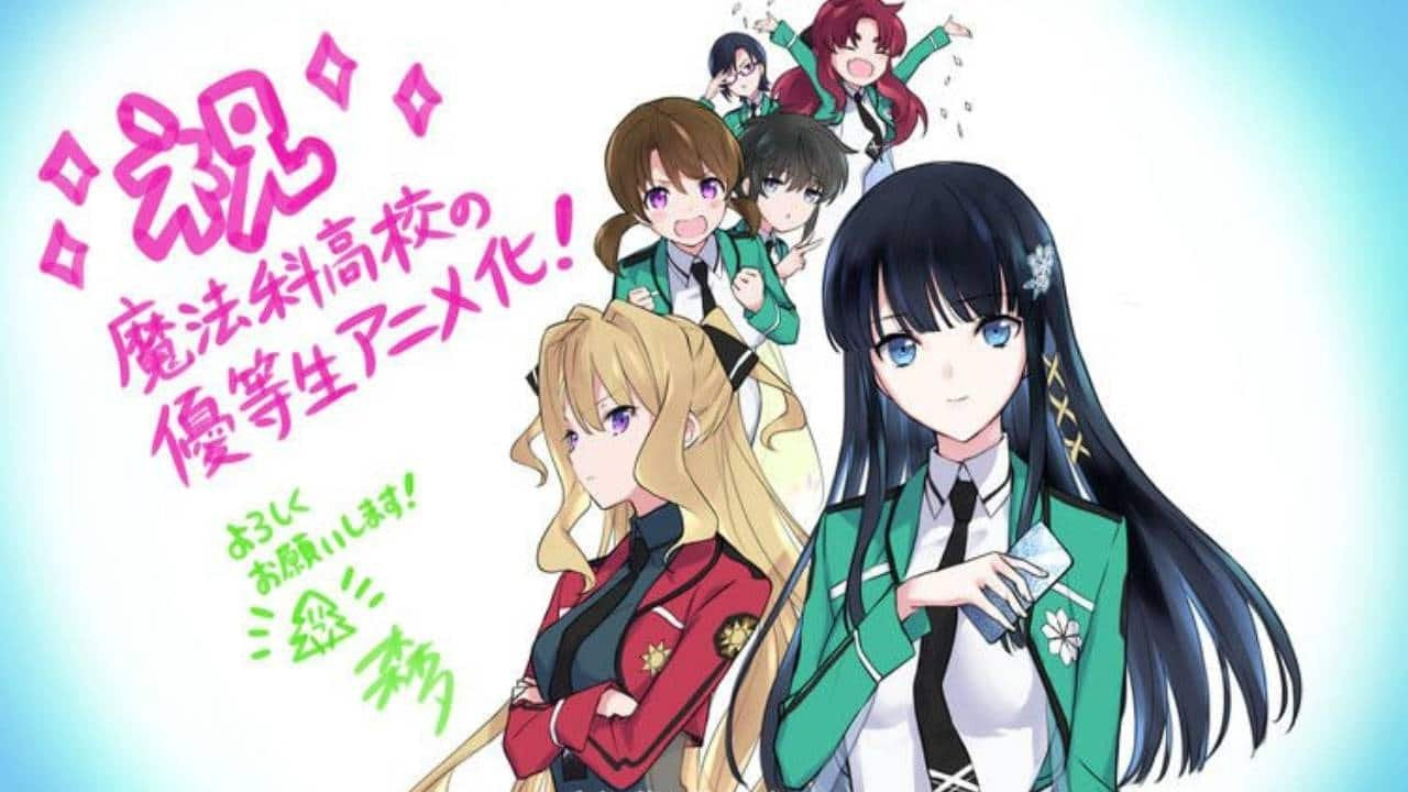 Cover image of The Honor Student at Magic High School (Dub)