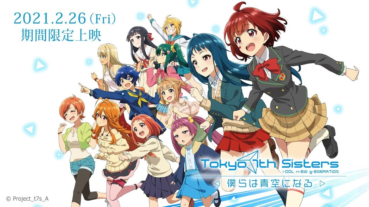 Cover image of Tokyo 7th Sisters - We'll Become The Blue Sky
