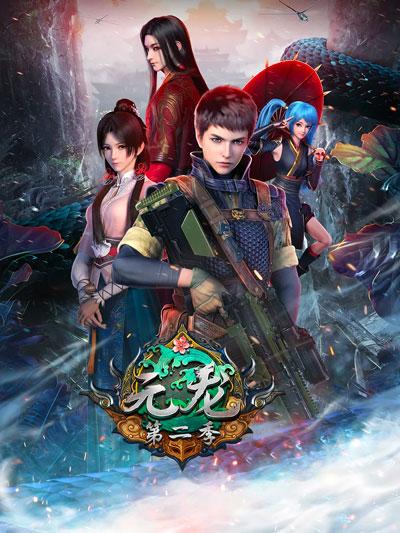 Poster of Carp Reborn 2nd Season
