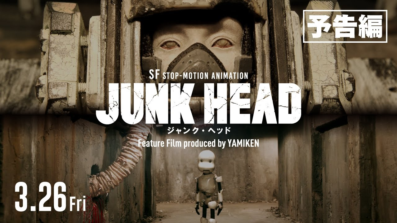 Cover image of JUNK HEAD