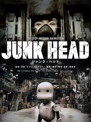 Poster of JUNK HEAD