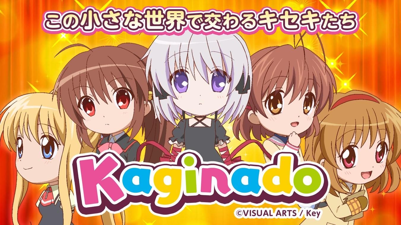 Cover image of Kaginado