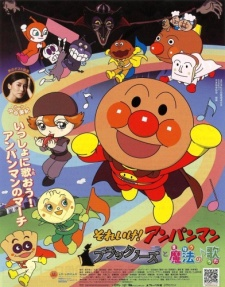 Let's go! Anpanman: Blacknose and the Magical Song (Dub)