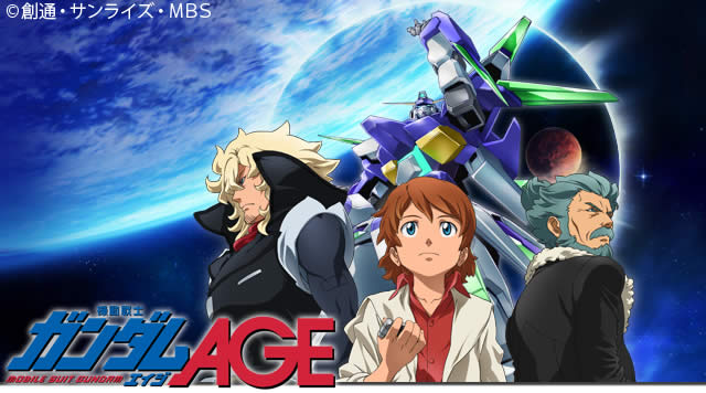 Cover image of Mobile Suit Gundam AGE (Dub)